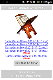 Darse Quran Pakistan - screenshot
