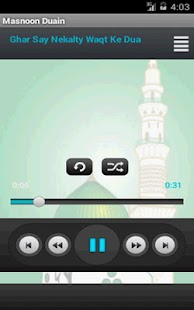 Masnoon Duain Audio/Video - screenshot