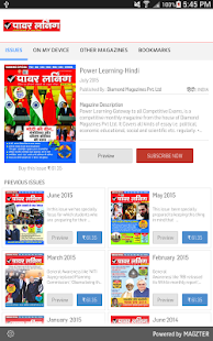 Power Learning-Hindi - screenshot