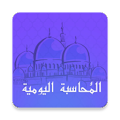App تقييم يوم المسلم apk for kindle fire
