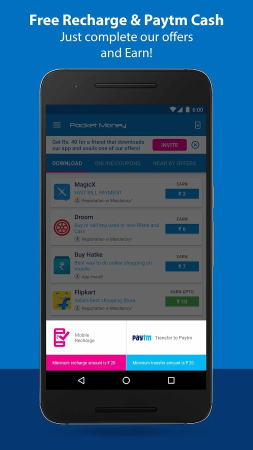 Free Mobile Recharge Screenshot 8