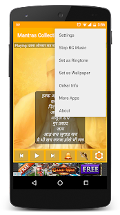 Ek Onkar Mantras - screenshot