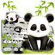 Baby Panda Keyboard Theme APK