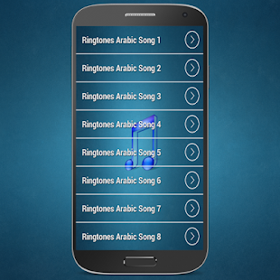 Ringtones Arabic 2016 - screenshot