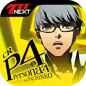 Free CRペルソナ4 the PACHINKO【777NEXT】 APK for Windows 8