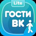 App Гости ВК – посещения ВКонтакте APK for Windows Phone