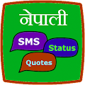 Nepali Sms, status, Quotes APK for Kindle Fire