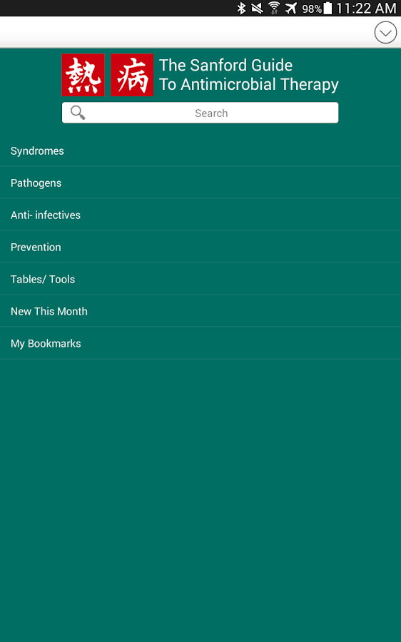 Sanford Guide:Antimicrobial Rx Screenshot 6