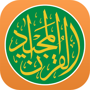 Quran Majeed قرآن with Prayer Times APK Cracked Download