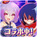 Game 刻のイシュタリア APK for Kindle