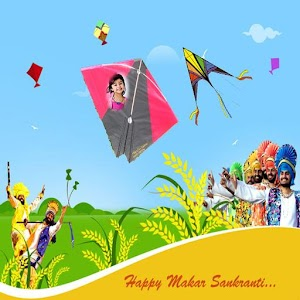Makar Sankranti Photo Frame