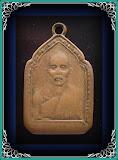 เหรียญลพ.มุ่ย วัดดอนไร่ รุ่นแรก พศ2482