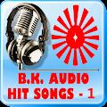 Free Brahma Kumaris Hit Songs - 1 APK for Windows 8