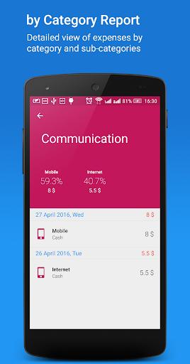 MyBudget. Expense manager - screenshot