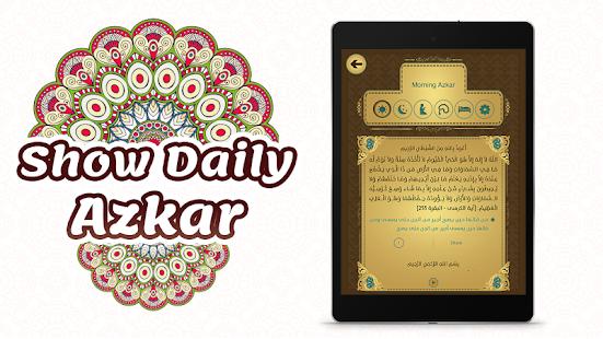 Prayer Now | Azan Prayer Time & Muslim Azkar APK for Bluestacks