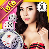 Download ไฮโล ขั้นเทพ - Casino Thai APK for Android Kitkat
