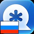 Vault русский языковой пакет