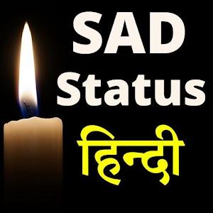 sad status hindi 2018 android apps on google play