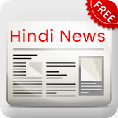 App All Hindi News - Hindi Newspaper APK for Windows Phone