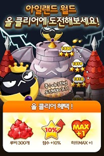 Free Download 애니팡2 for Kakao APK for Samsung