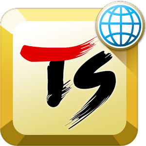 TS Keyboard [25 Languages] For PC (Windows & MAC)