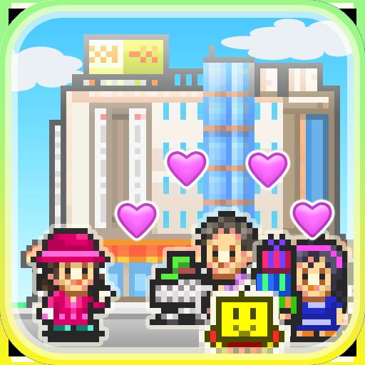 開店デパート日記 (game)