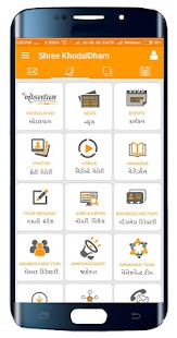 Shree Khodaldham APK for Bluestacks