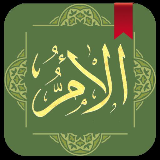 Kitab Al-Umm (app)