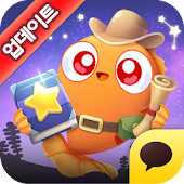 Free 아쿠아스토리 for Kakao APK for Windows 8