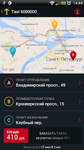 Nevskie_beregas #taxi6000000 instagram photo created at 21022017 06:29 - официальное такси фестиваля красоты