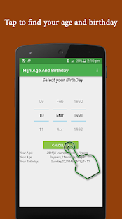 Hijri Age & Birthday Calculate - screenshot