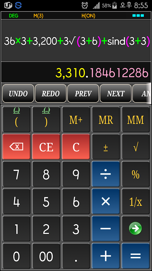 Total Calculator-Paid Screenshot 2