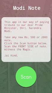 Modi Note Magic- screenshot thumbnail