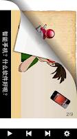 Screenshot of Lyra TTS reader