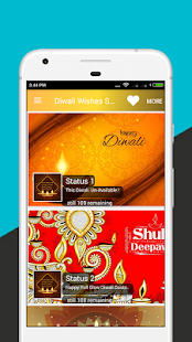 Diwali Wishes SMS APK for Kindle Fire
