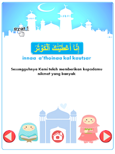 download IQRO - Belajar Mengaji free