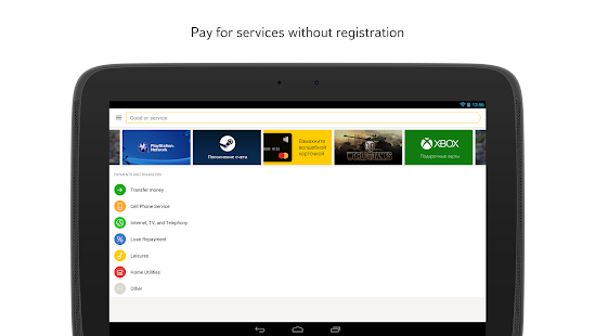 Yandex.Money — online payments APK for Bluestacks