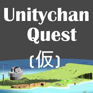 Unitychan Quest (P)