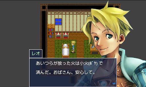 RPGエターナルオーシャン