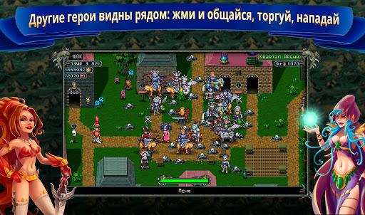 Последний Предел MMORPG - screenshot
