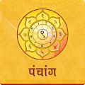 App Daily Horoscope & Panchang APK for Windows Phone