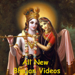 Download All Bhajan Songs Videos For PC Windows and Mac