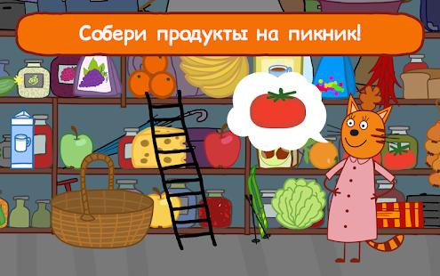 Free Три Кота Пикник от СТС! Детские развивающие игры APK for Windows 8