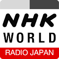 Free Download NHK WORLD RADIO JAPAN APK for Blackberry