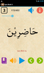 Learn Iqra Book 3 Screenshot