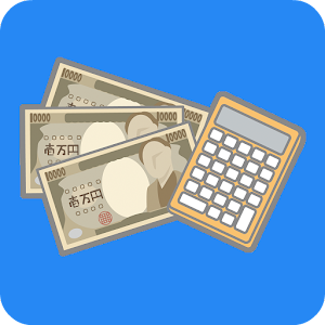 Japanese income tax calculater