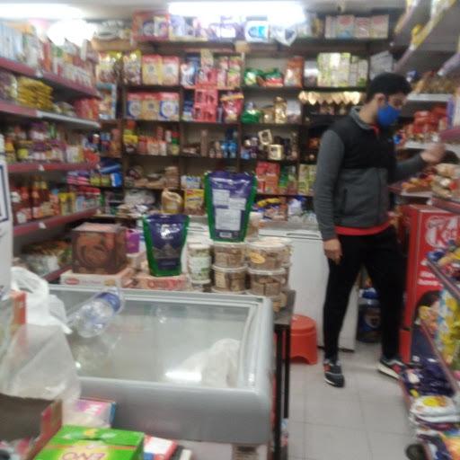 Radhika Store, Sector 9, Dwarka, Sector 9, Dwarka logo