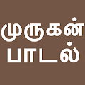 Tamil Bakthi Padalgal Murugan APK for Bluestacks