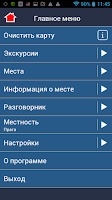 Screenshot of 1000Guides guidebooks viewer