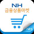 App NH스마트금융센터 - 금융상품마켓 apk for kindle fire